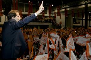 PSD conquista a 11.ª maioria absoluta, a primeira pós-Jardim