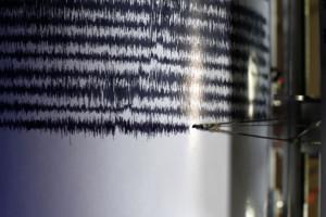 Sismo de 3,9 na escala de Richter sentido na região de Odemira
