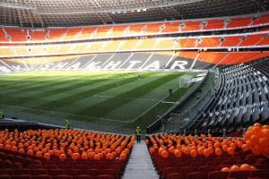 Conflitos em Donetsk atingiram estádio do Shakthar