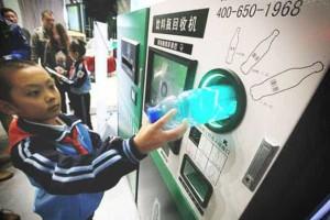 Reciclar pode valer um bilhete de metro ou crédito no telemóvel