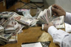Arab Bank considerado culpado de financiar terrorismo