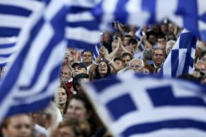 BCE decide não aumentar linha de liquidez para bancos gregos