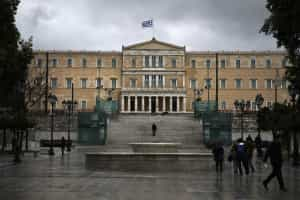 Governo grego recupera 147 milhões com perdões fiscais