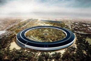 Conheça a nova sede da Apple