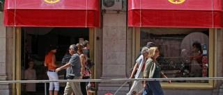 Portugal tem uma das economias mais inovadoras do mundo