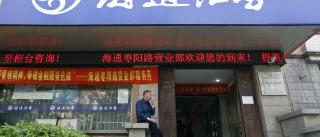 Nove meses depois, chineses da Haitong fecham compra do BESI