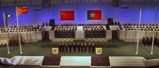 Relações económicas luso-chinesas
