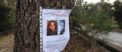 Luso-descendente de 15 anos morta por colega a quem recusou namoro