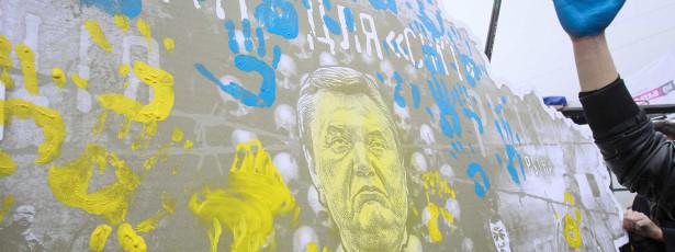 Oposição da Ucrânia exige eleições antecipadas