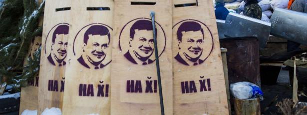 Iniciado processo de pedido de extradição de Yanukovych