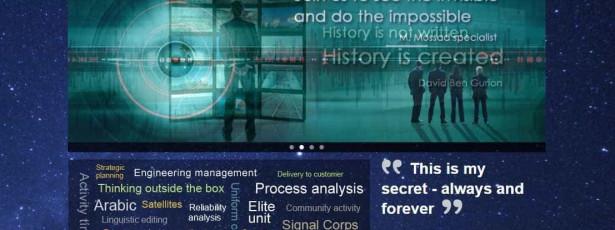 Agência de espionagem israelita faz recrutamento online