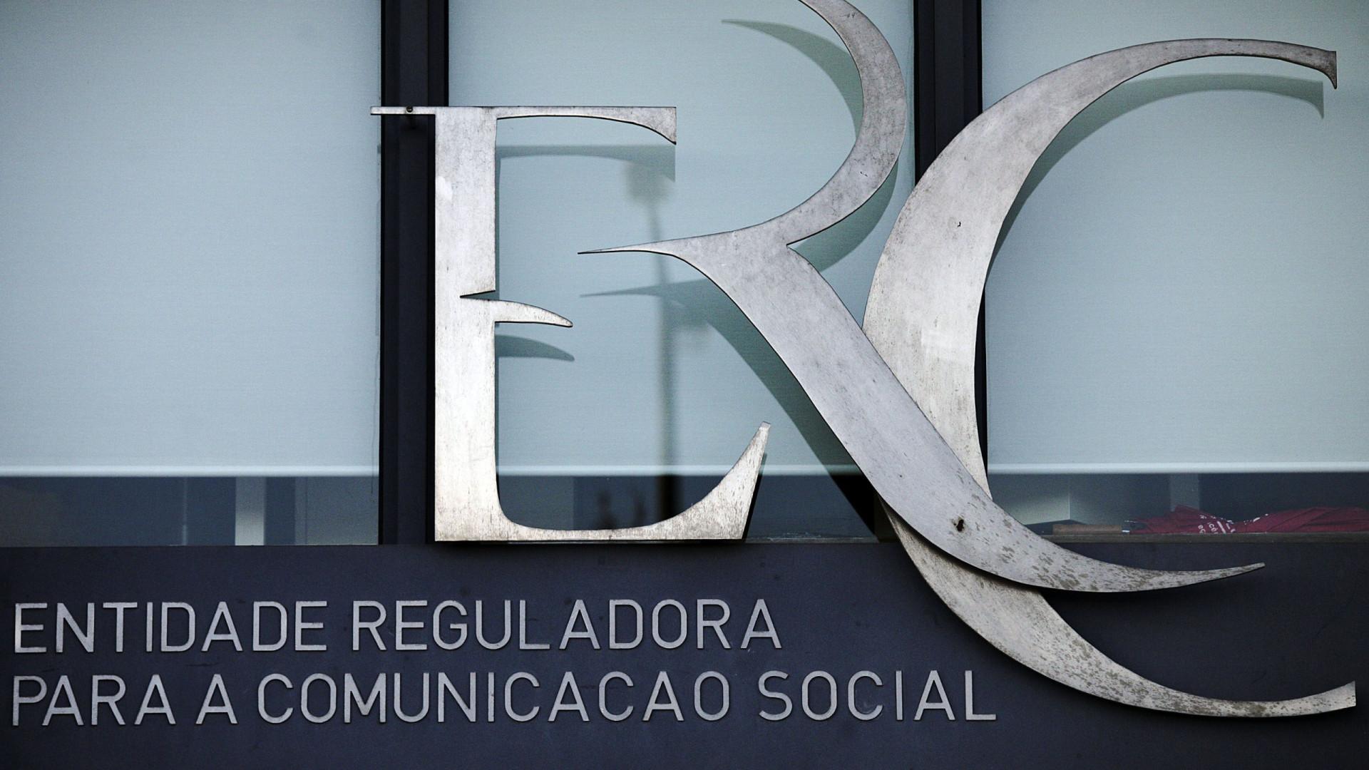 PS propõe adiamento da eleição da ERC, Secretas e Provedor de Justiça