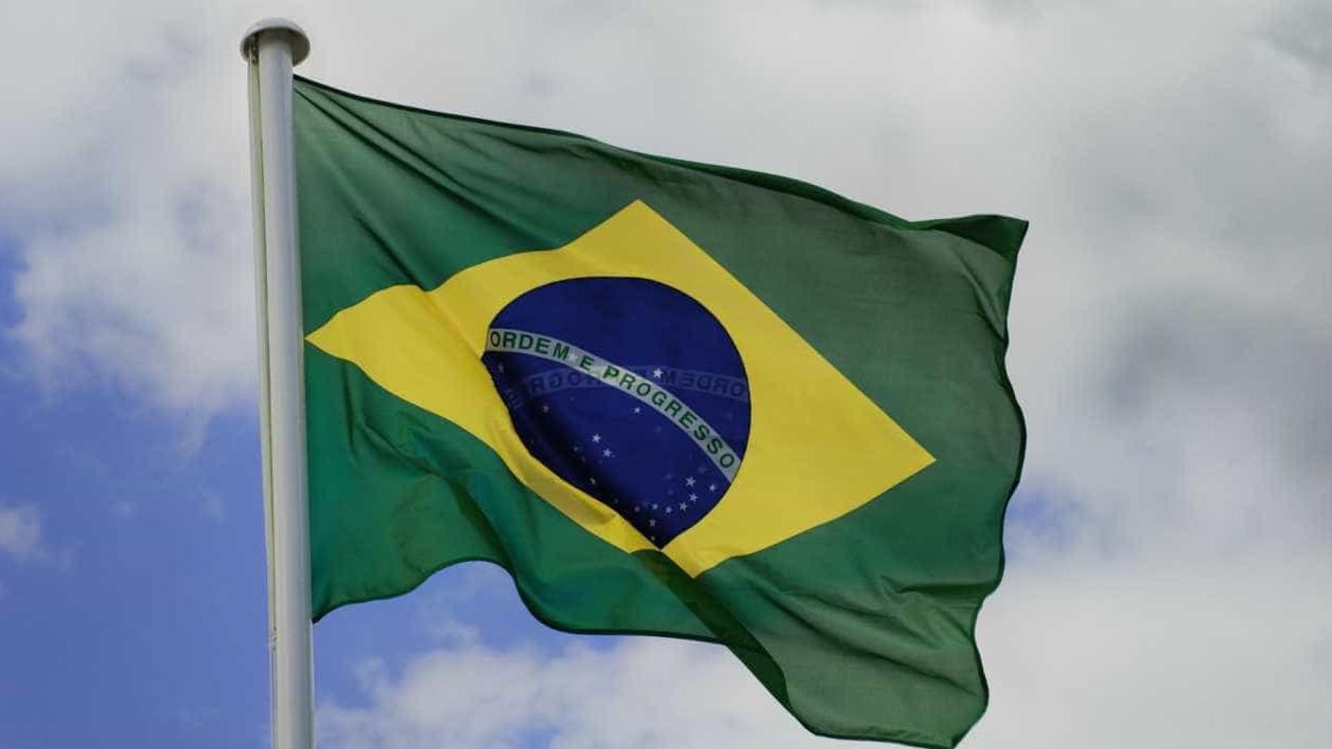 Brasil reduz sua taxa básica de juros para 7%