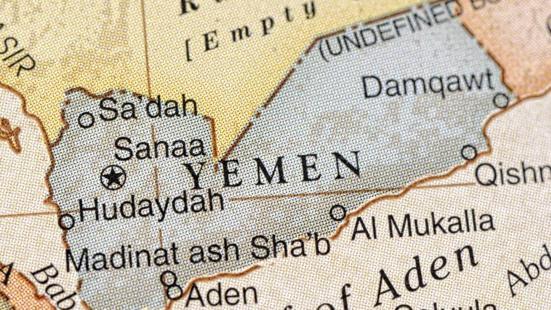 Dez mortos em ataque contra posto de segurança no sul do Iémen