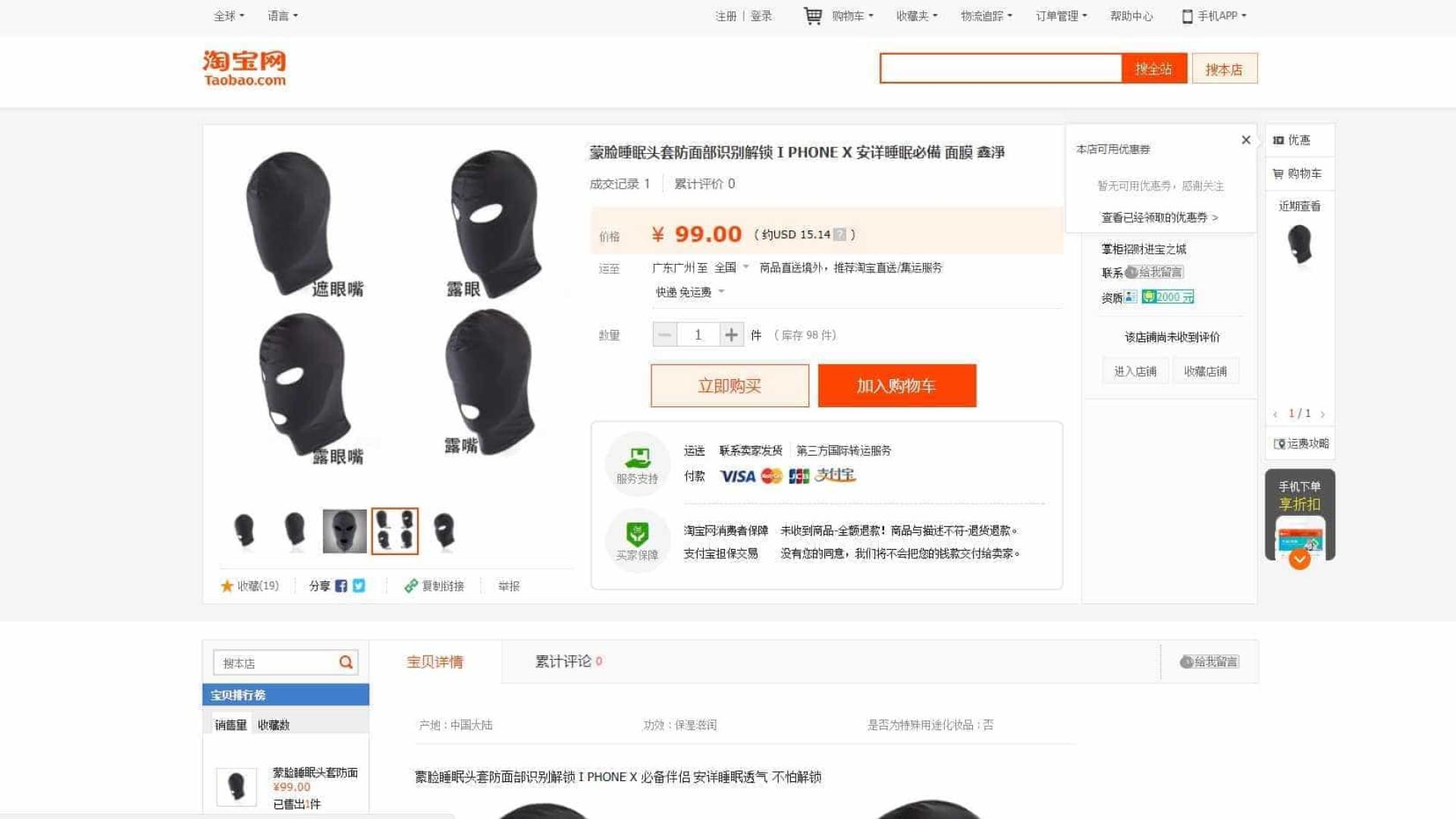 iPhone X: Lojas online chinesas começaram a vender máscaras protetoras