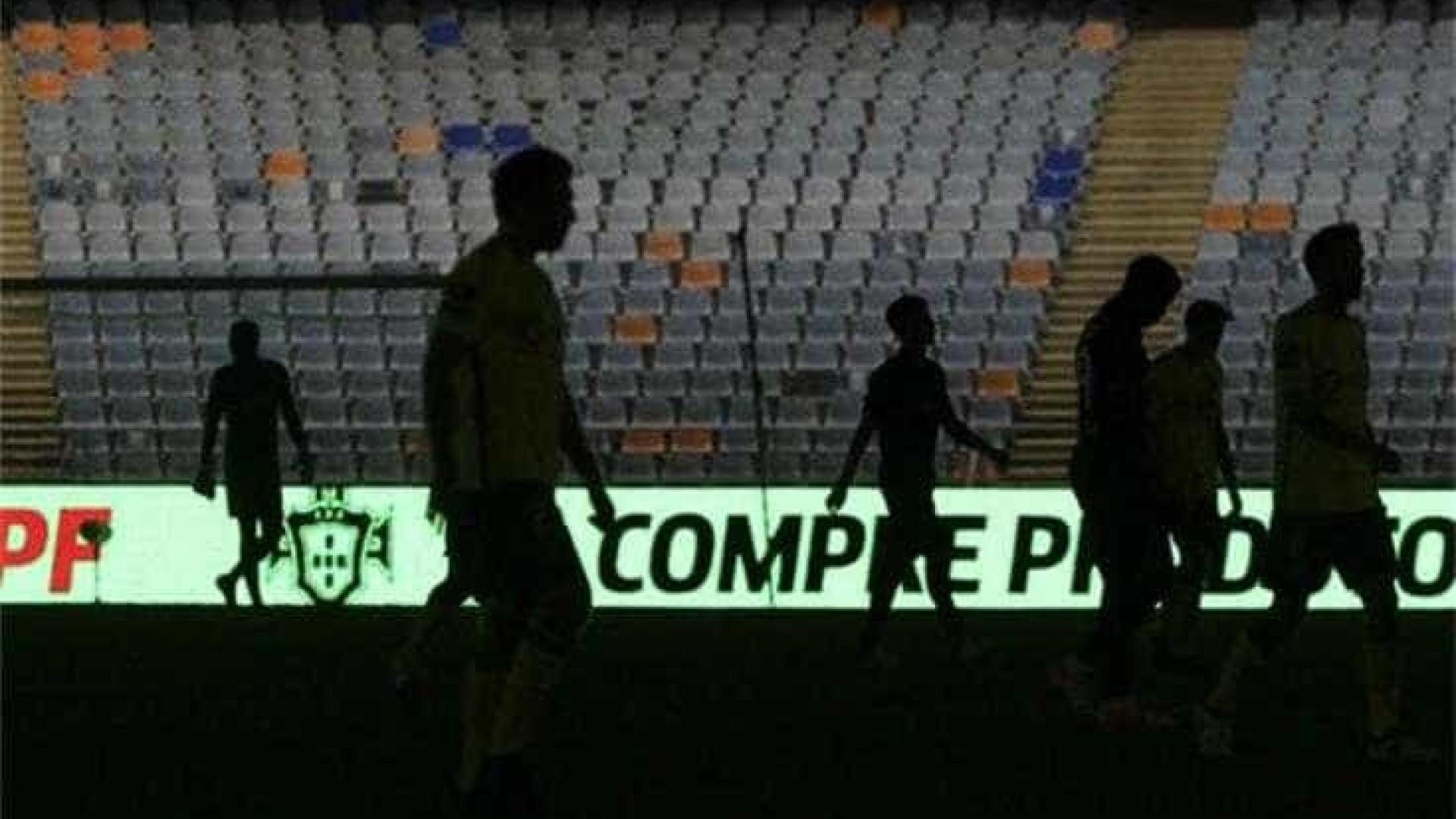 """""""Foi uma vergonha"""". Paços de Ferreira eliminado da Taça admite protesto"""