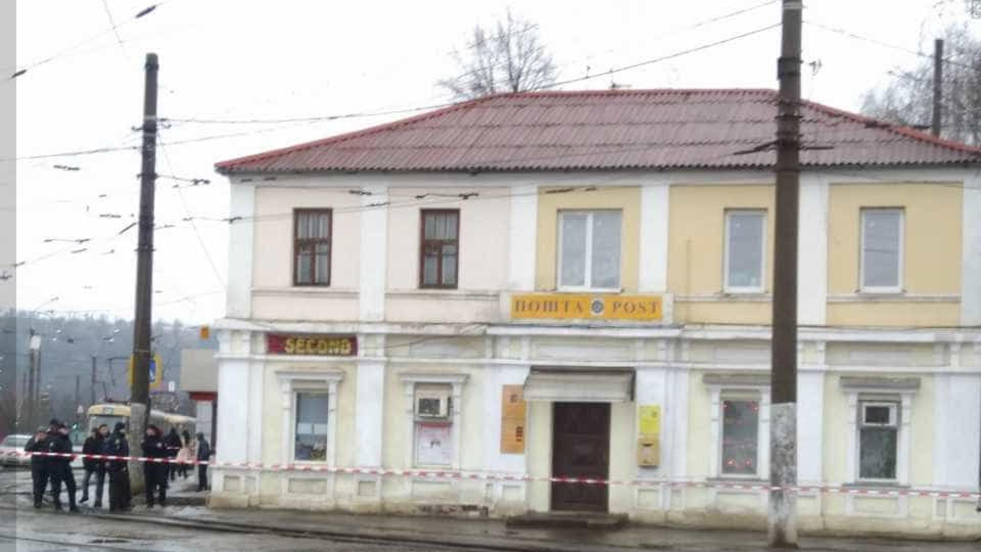 Homem com explosivos faz 11 reféns na Ucrânia