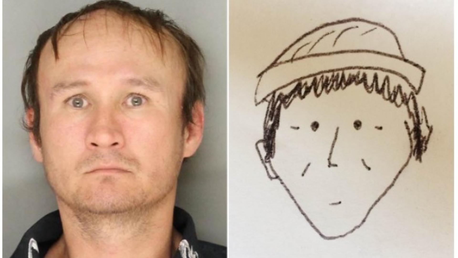 Com este esboço, polícia conseguiu identificar suspeito de roubo