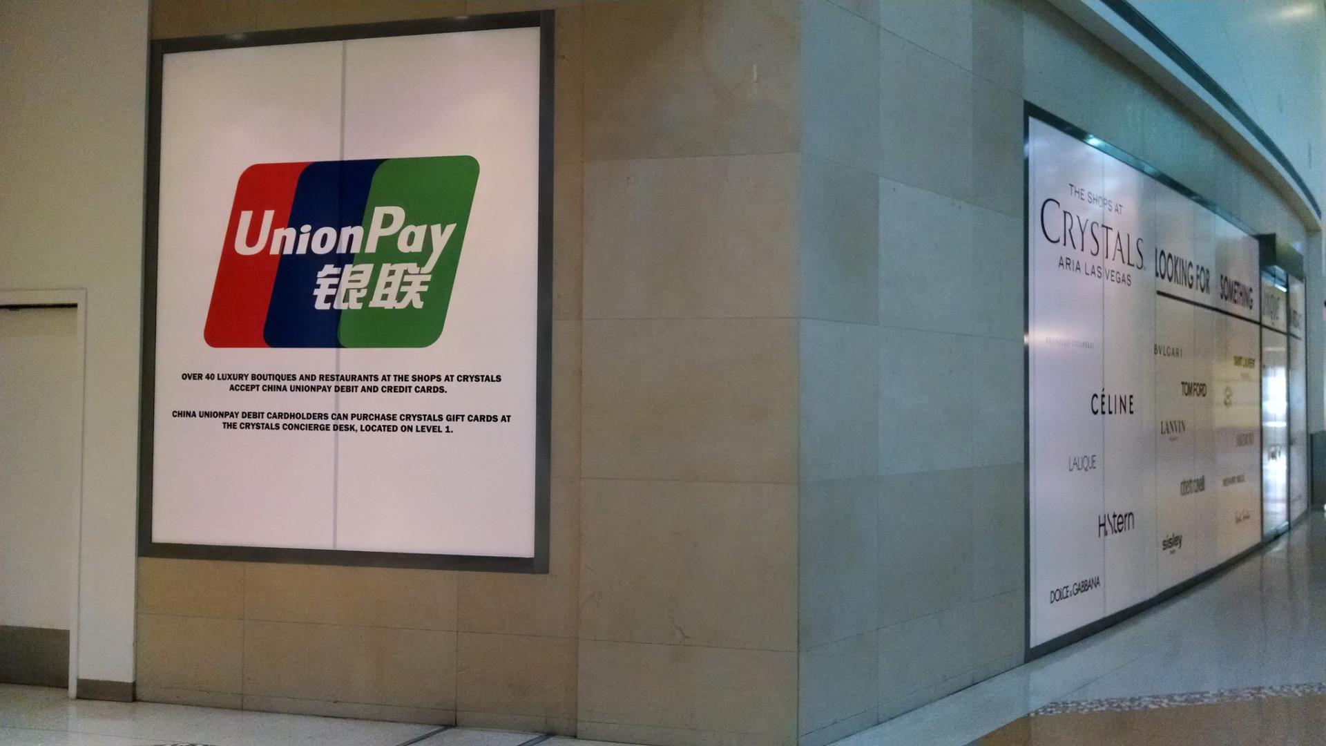 UnionPay emitiu 20 milhões de cartões bancários fora do país em 2017