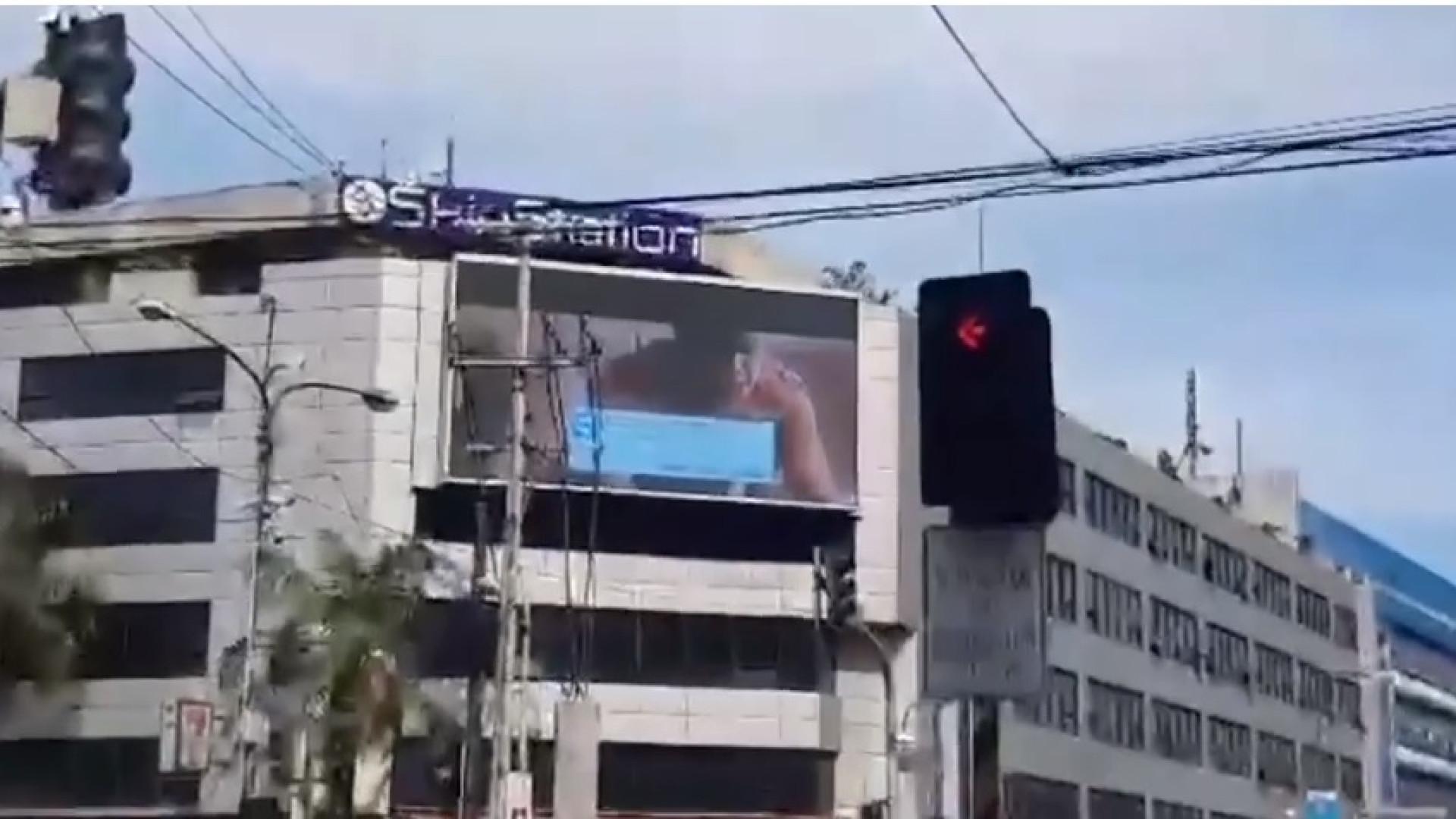 Ecrã gigante de cidade filipina transmite pornografia acidentalmente