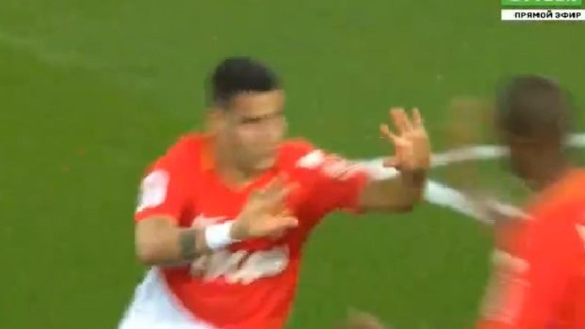 Rony Lopes voltou a marcar mas não evitou a humilhação do Monaco em Paris