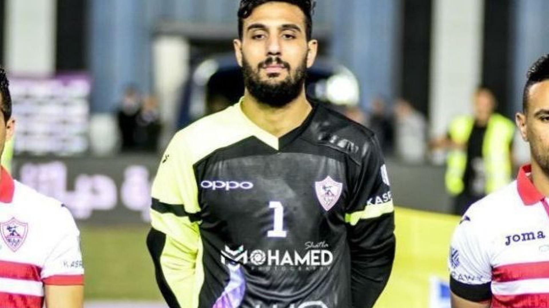 Guarda-redes Ahmed el-Shennawy e é baixa de peso do Egipto