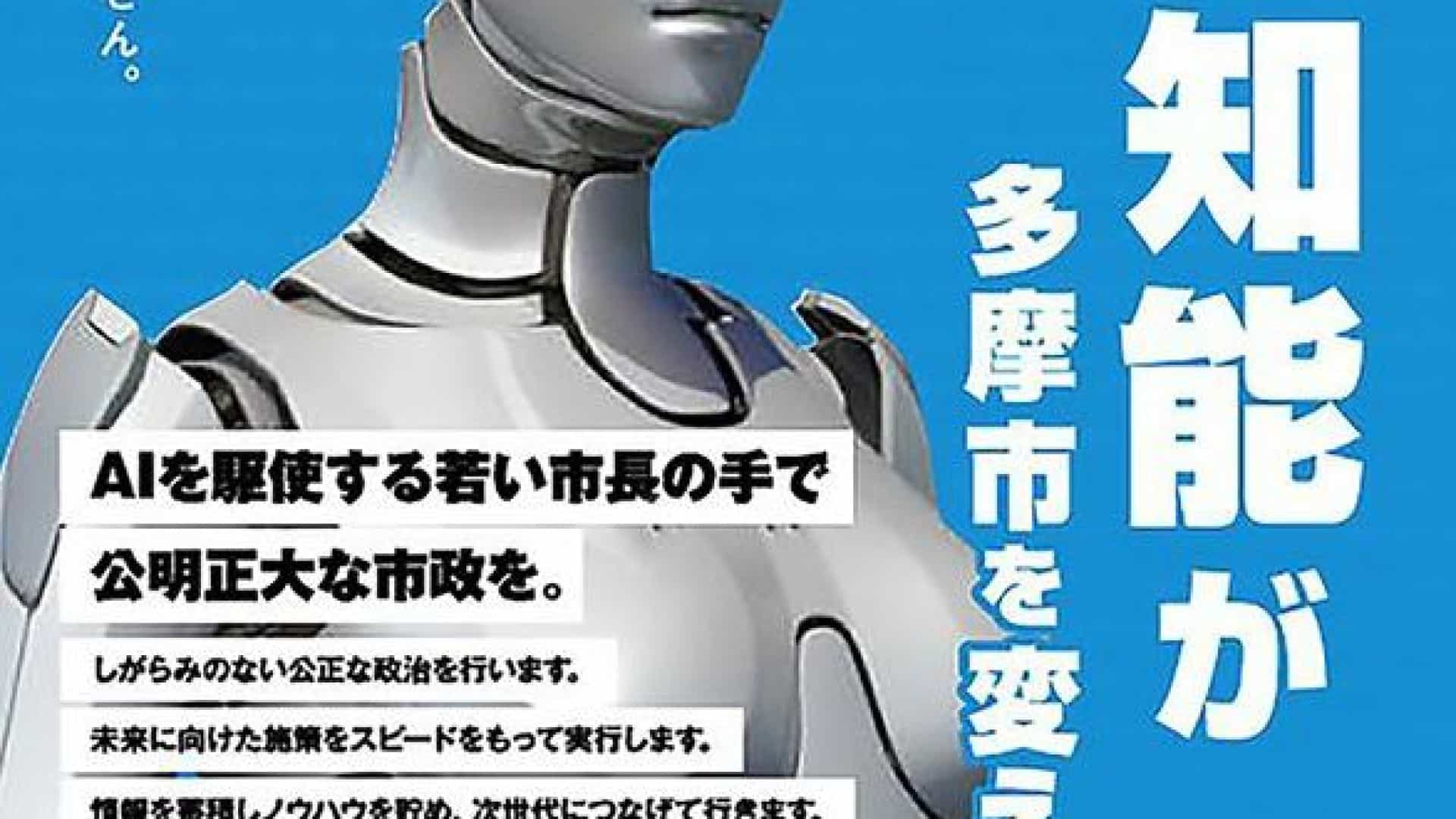 Um dos candidatos a mayor no Japão é... um robot