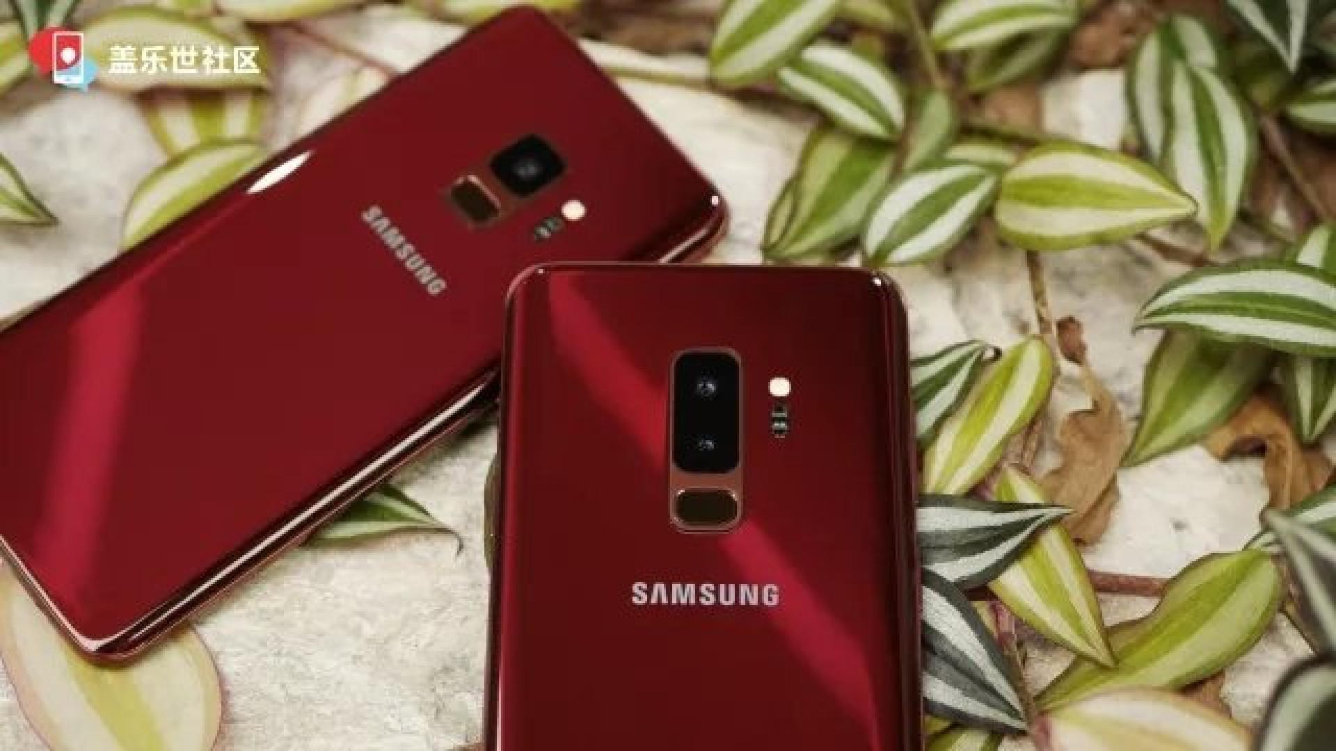 Esta pode muito bem ser a versão mais bonita do Galaxy S9