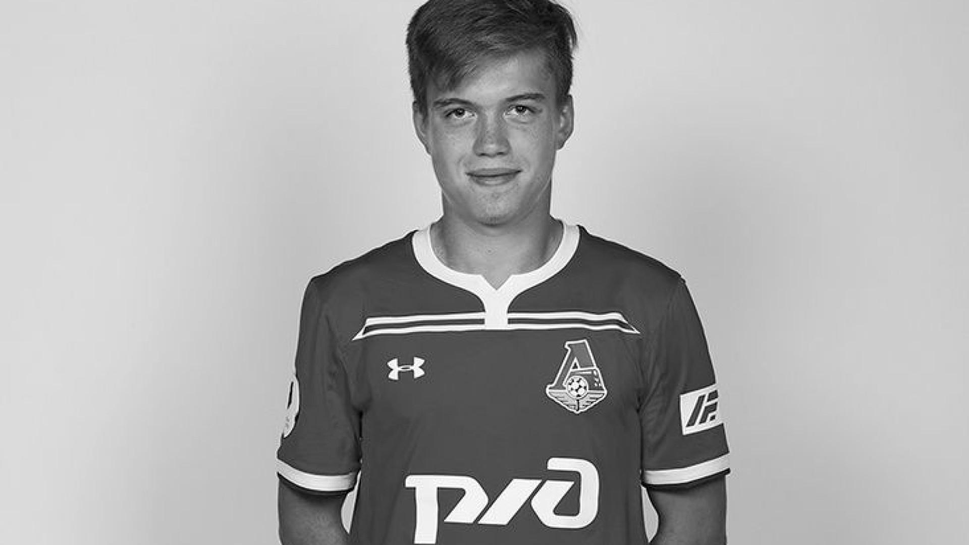Jogador do Lokomotiv Moscovo morre aos 18 anos