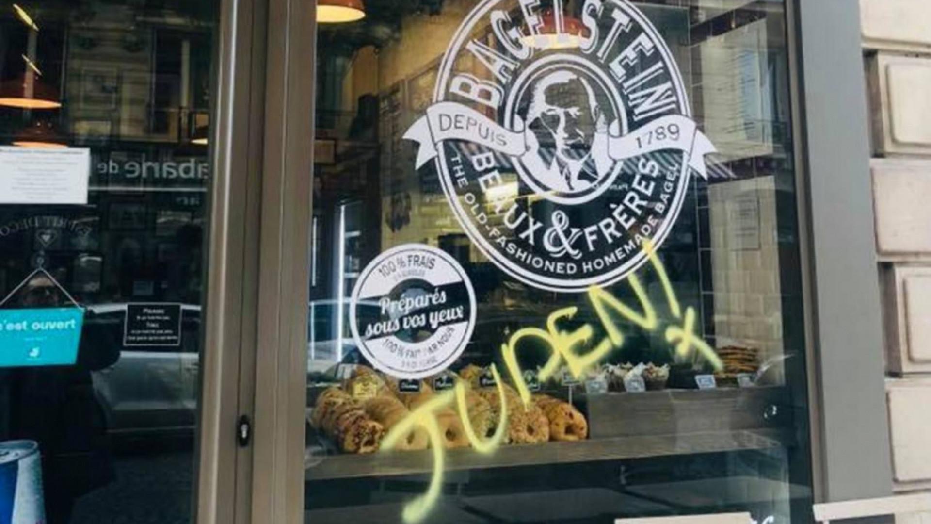 Graffiti antissemita a fazer recordar o Holocausto aparece em Paris