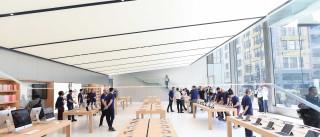 Apple vai mudar aplicação da sua loja