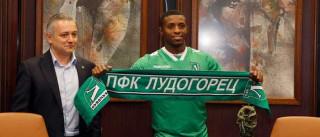 FC Porto procura na Bulgária substituto para André Silva