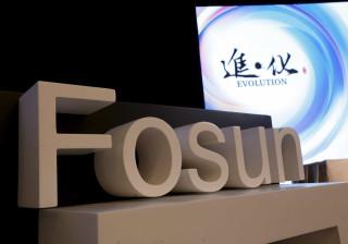 Dois altos executivos da Fosun, incluindo o CEO, demitem-se