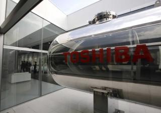 Unidade nuclear da Toshiba nos EUA pede proteção contra falência
