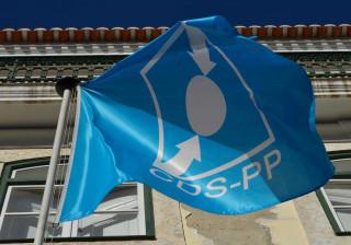 """CDU quer """"dados precisos"""" sobre reabilitação de bairro no centro do Porto"""