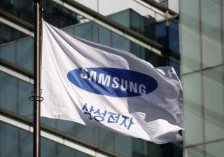 Foi publicada a primeira imagem do novo tablet da Samsung