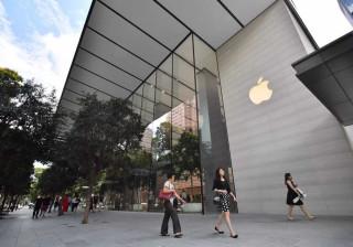 Veja a imponente nova loja da Apple em Singapura