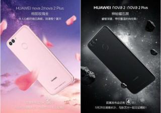 Imagens promocionais mostram o novo Huawei Nova 2