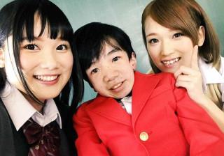 Nova estrela pornográfica do Japão mede apenas um metro