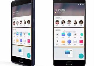 Será este o novo OnePlus? Rumor parece ter sido confirmado