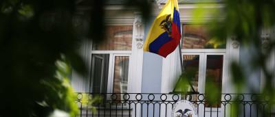 Equador faz História: Gestores públicos não podem usar paraísos fiscais