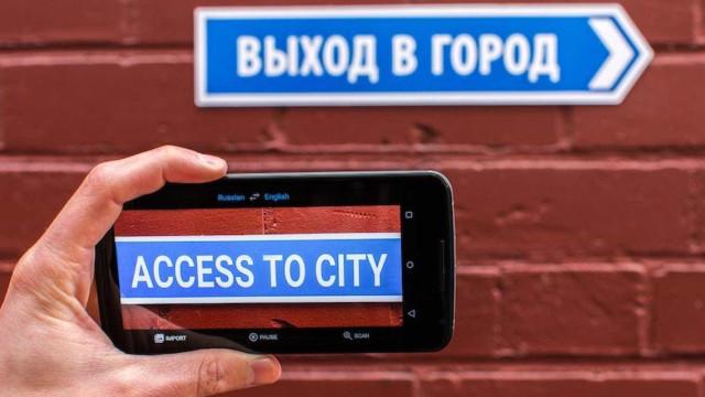 Google Translate é o parceiro de viagem que não sabia que precisava