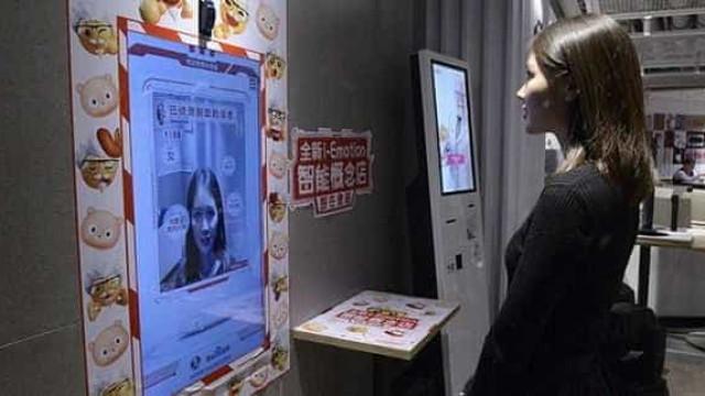 China prepara base de dados com faces dos habitantes para reconhecimento