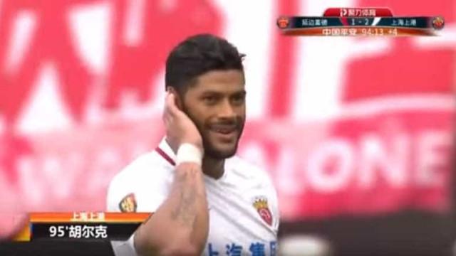 Fantástico golo de Hulk ajuda Shanghai SIPG a alcançar a vitória