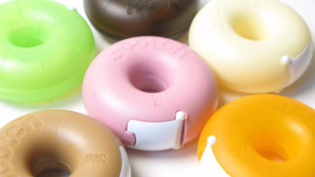 Regresso às aulas: Veja os produtos mais bizarros que pode comprar