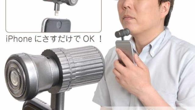 O iPhone pode ser usado como máquina de barbear. Só no Japão