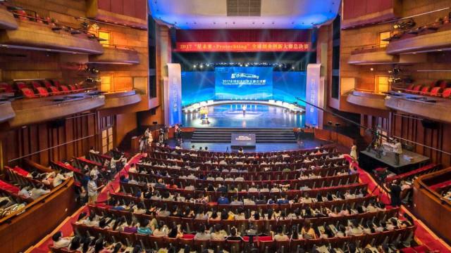 Startup portuguesa ganha concurso de inovação na China