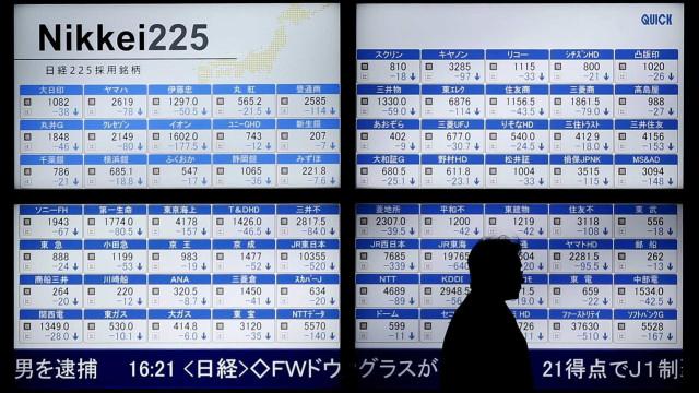 Bolsa de Tóquio encerra em alta