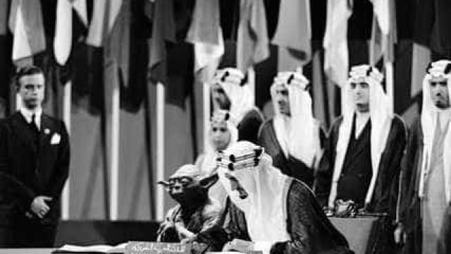 Erro gera embaraço na Arábia Saudita ao retratar momento histórico na ONU