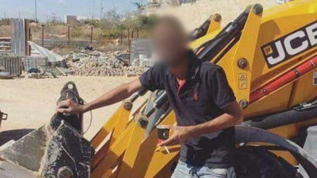 Escreveu 'bom dia' no Facebook e foi preso pela polícia israelita